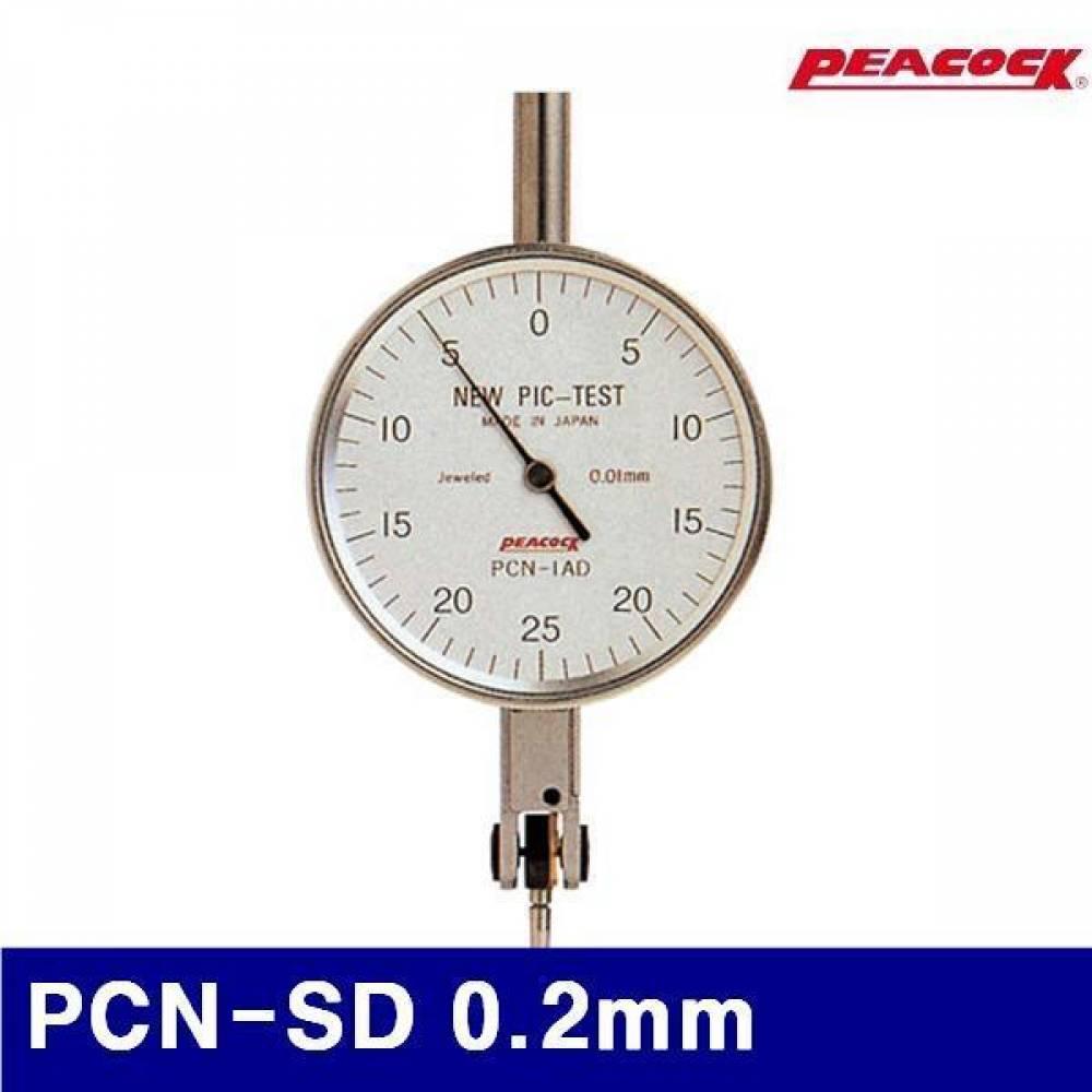 피코크 108-0139 큰눈금 타입 인디게이크 PCN-SD 0.2mm 0.001 (1EA) 인디게이터 다이얼게이지 측정공구 측정공구 게이지 다이얼게이지