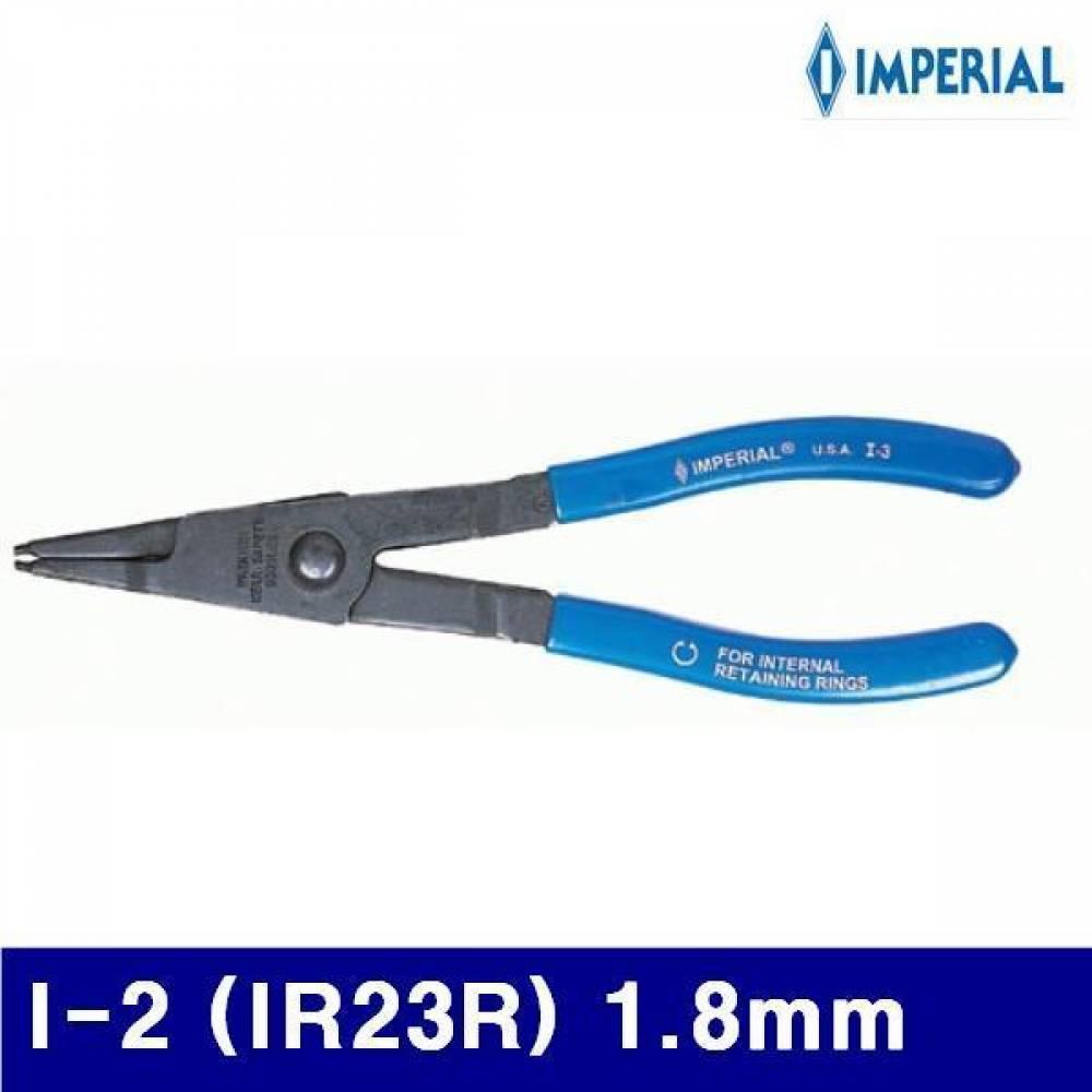 임페리얼 2260013 스냅링 플라이어-내경ㅡ자(오무림) I-2 (IR23R) 1.8mm (1EA) 롱노우즈 롱로우즈 플라이어 니퍼 니빠 작업공구 플라이어 니퍼 플라이어