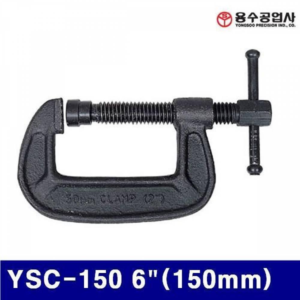 용수공업사 455-5005 만력기 YSC-150 6Inch(150mm) 60mm (1EA) 탁상바이스 바이스 금형공작 작업공구 연결 고정용품 홀딩클램프 홀더