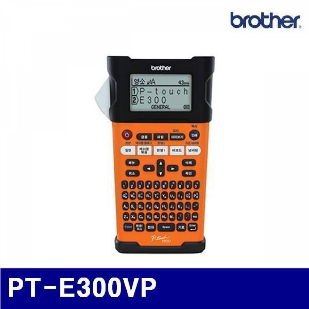 부라더 4391511 라벨터치-산업현장용 PT-E300VP 3.5  6  9  12  18  (1EA)