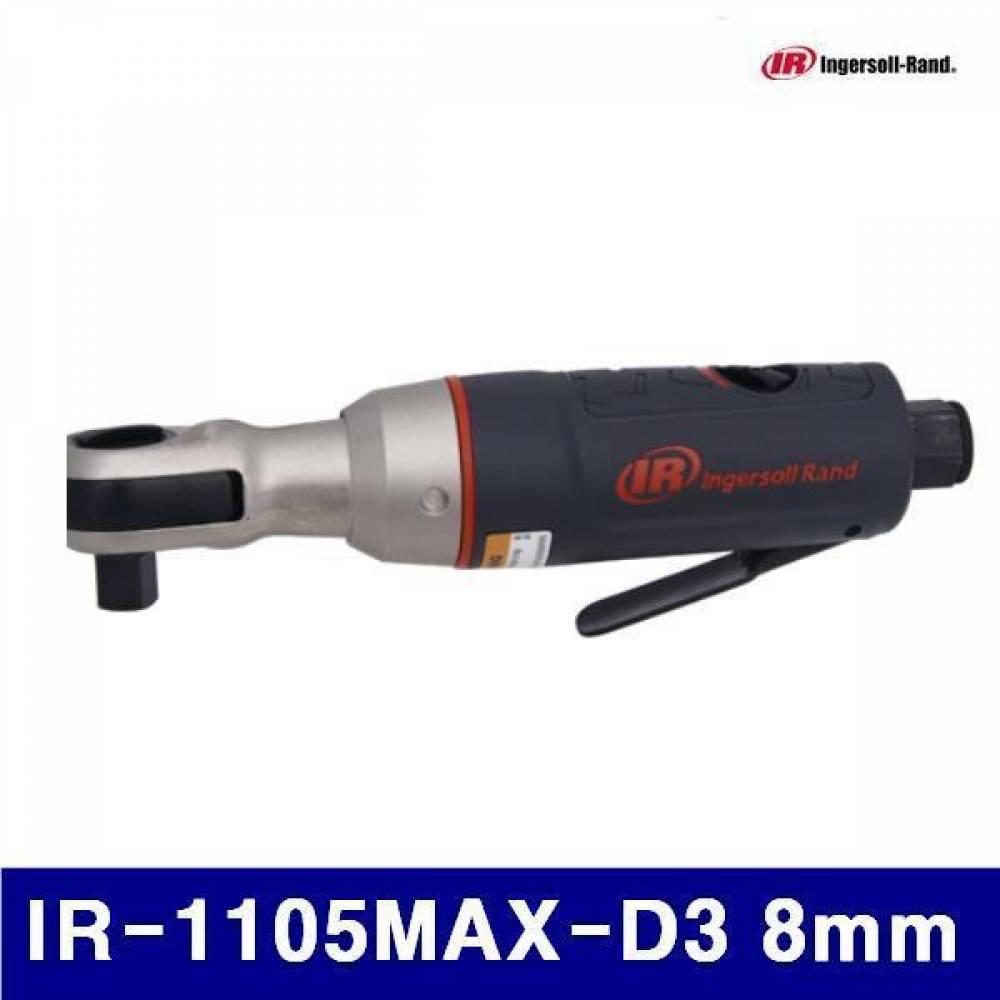 잉가슬랜드 6060022 3/8SQ 고급형 에어라쳇렌치 IR-1105MAX-D3 8mm (1EA) 에어라쳇 에어임팩 에어공구 에어 유압 배관 에어툴 에어렌치