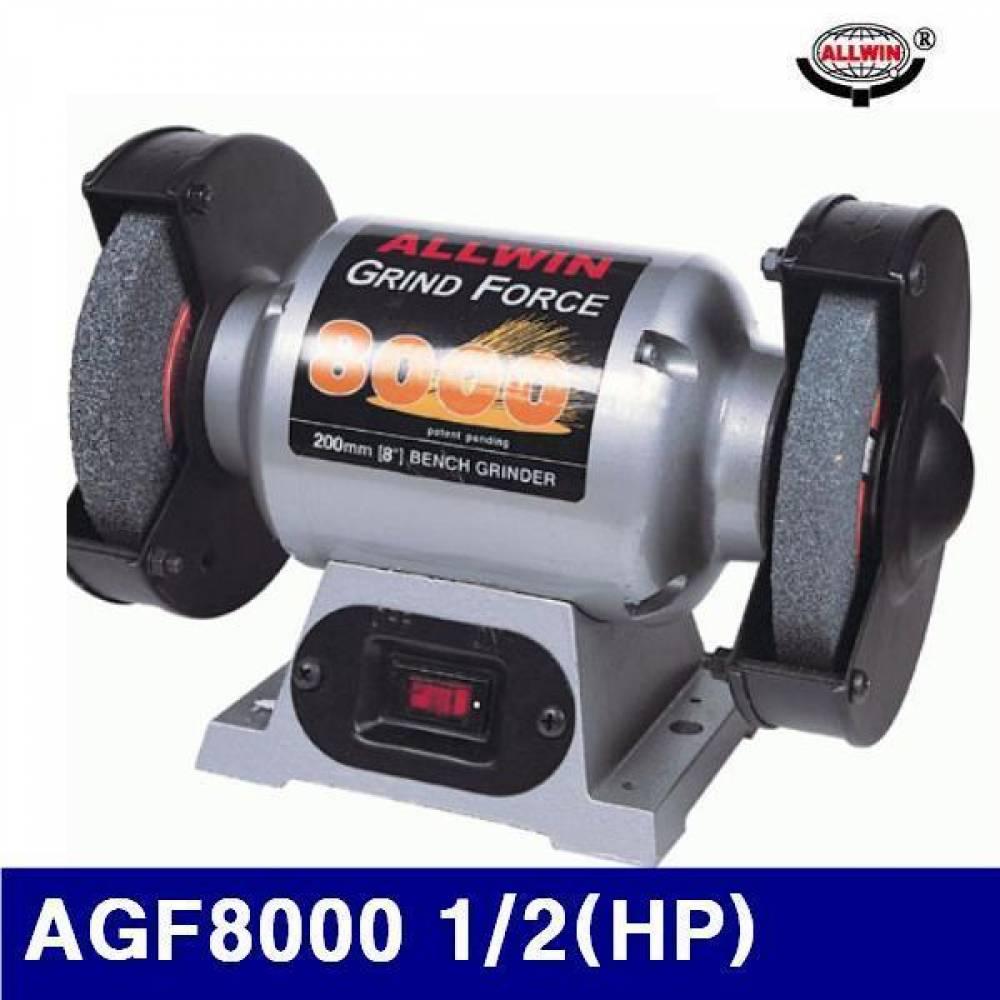 올윈 5200067 8Inch 탁상그라인더 AGF8000 1/2(HP) 단상480 (1EA) 탁상그라인더 그라인더 그라인다 절삭 초경 공작 절삭공구 탁상그라인더
