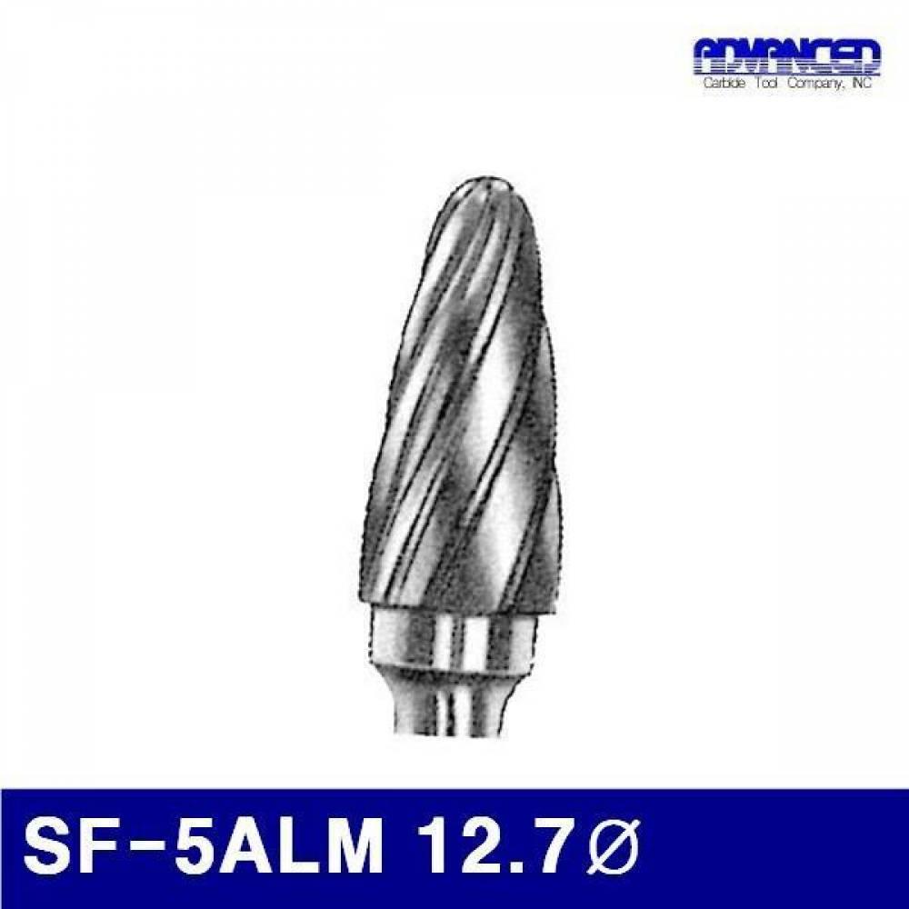 어드밴스 3901092 알루미늄용초경로타리바-SF형(샹크 6mm) SF-5ALM 12.7파이 (1EA) 로타리바 로터리바 아바 절삭공구 절삭 초경 공작 리머 카운터싱크 보어 로타리바 아바