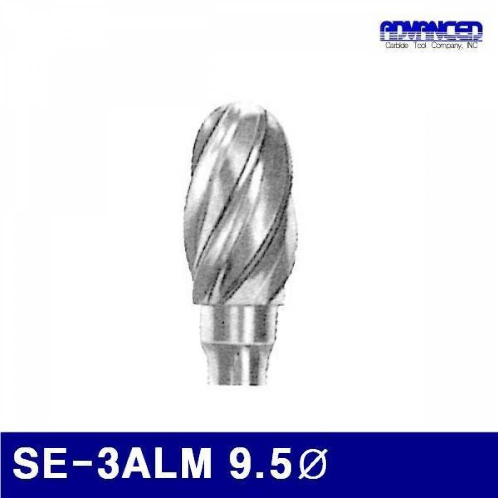 어드밴스 3901038 알루미늄용초경로타리바-SE형(샹크 6mm) SE-3ALM 9.5파이 (1EA) 초타리바 아바 절삭공구 절삭 초경 공작 리머 카운터싱크 보어 로타리바 아바