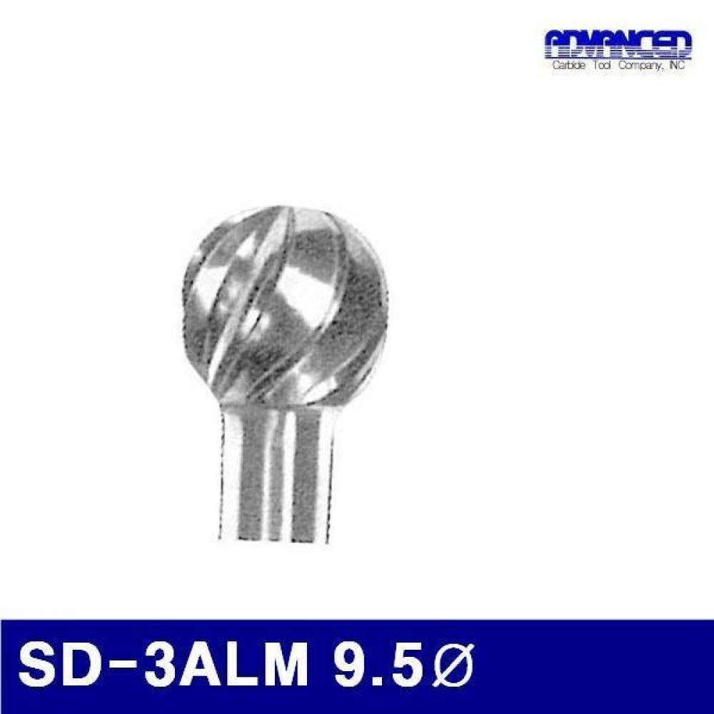 어드밴스 3900996 알루미늄용초경로타리바-SD형(샹크 6mm) SD-3ALM 9.5파이 (1EA) 초타리바 아바 절삭공구 절삭 초경 공작 리머 카운터싱크 보어 로타리바 아바