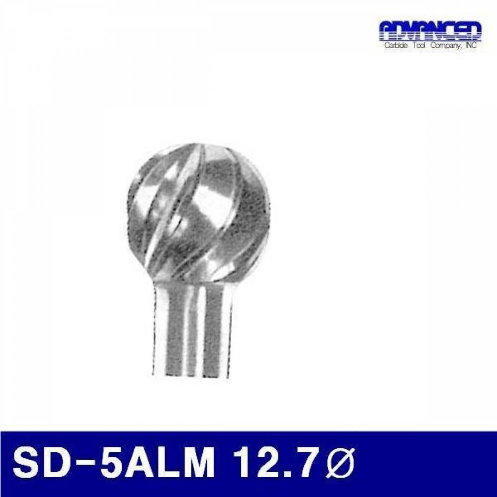 어드밴스 3901001 알루미늄용초경로타리바-SD형(샹크 6mm) SD-5ALM 12.7파이 (1EA) 초타리바 아바 절삭공구 절삭 초경 공작 리머 카운터싱크 보어 로타리바 아바