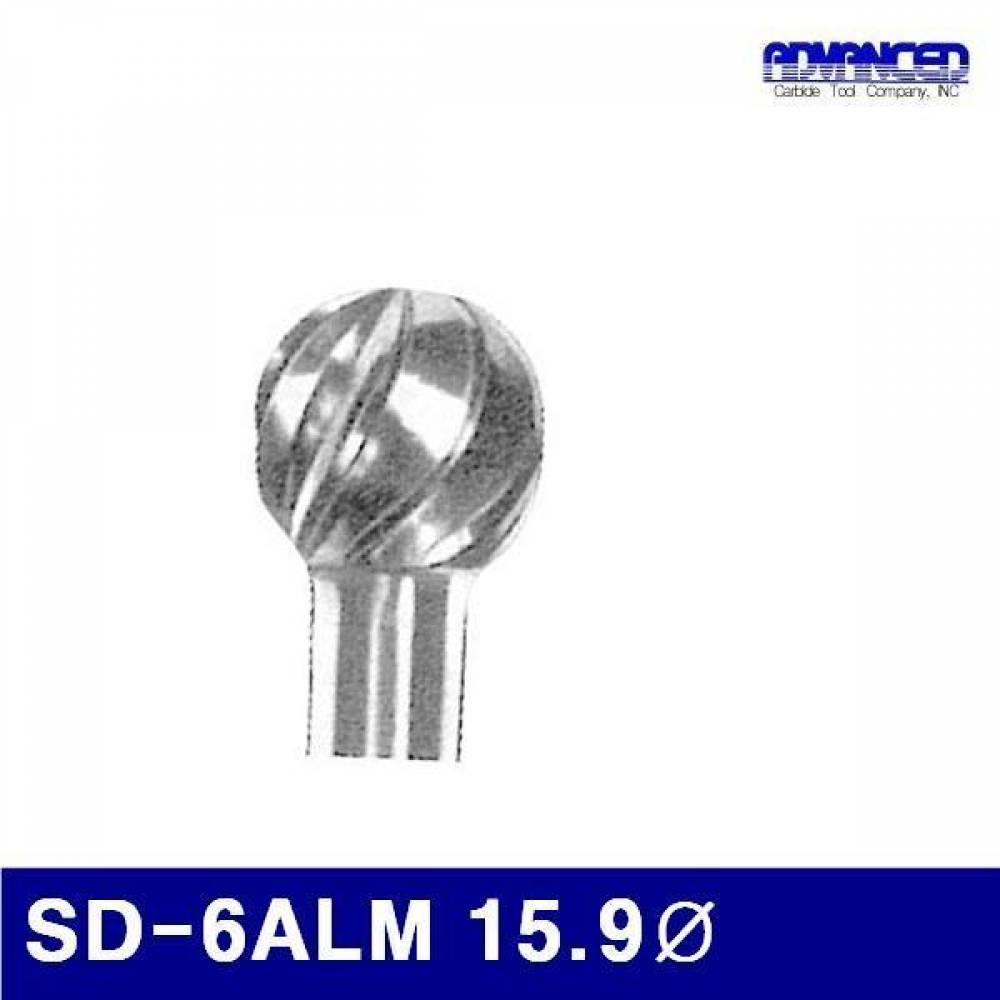 어드밴스 3901010 알루미늄용초경로타리바-SD형(샹크 6mm) SD-6ALM 15.9파이 (1EA) 초타리바 아바 절삭공구 절삭 초경 공작 리머 카운터싱크 보어 로타리바 아바
