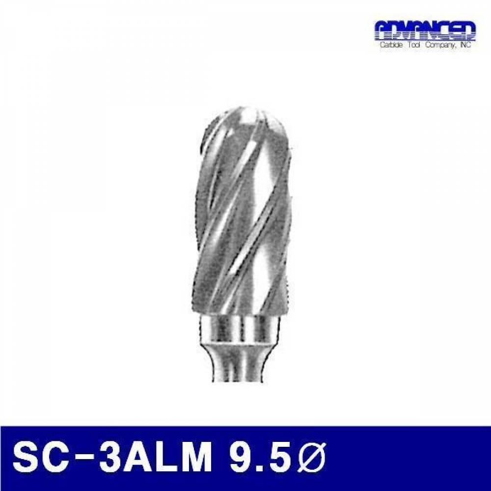 어드밴스 3900941 알루미늄용초경로타리바-SC형(샹크 6mm) SC-3ALM 9.5파이 (1EA) 초타리바 아바 절삭공구 절삭 초경 공작 리머 카운터싱크 보어 로타리바 아바