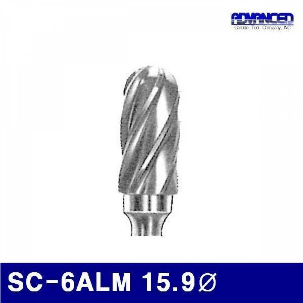어드밴스 3900969 알루미늄용초경로타리바-SC형(샹크 6mm) SC-6ALM 15.9파이 (1EA) 초타리바 아바 절삭공구 절삭 초경 공작 리머 카운터싱크 보어 로타리바 아바