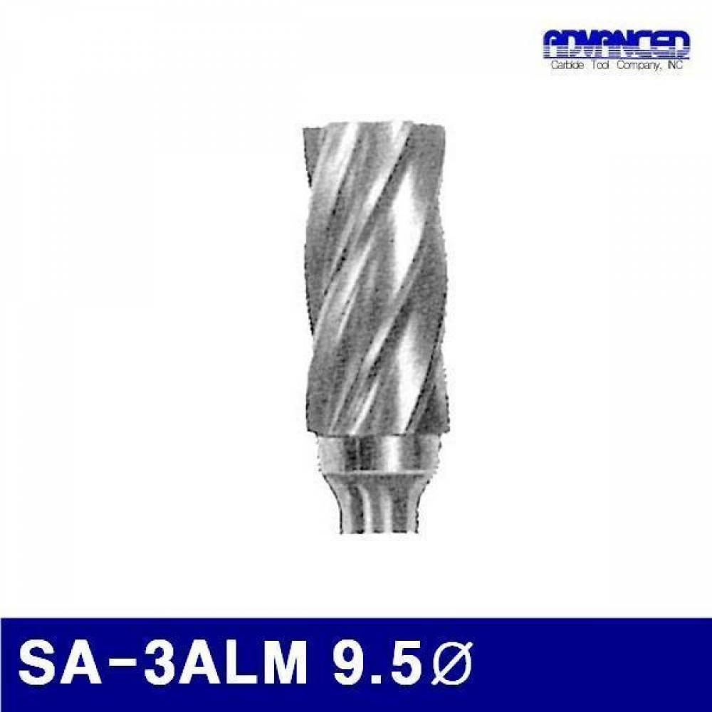 어드밴스 3900899 알루미늄용초경로타리바-SA형(샹크 6mm) SA-3ALM 9.5파이 (1EA) 초타리바 아바 절삭공구 절삭 초경 공작 리머 카운터싱크 보어 로타리바 아바
