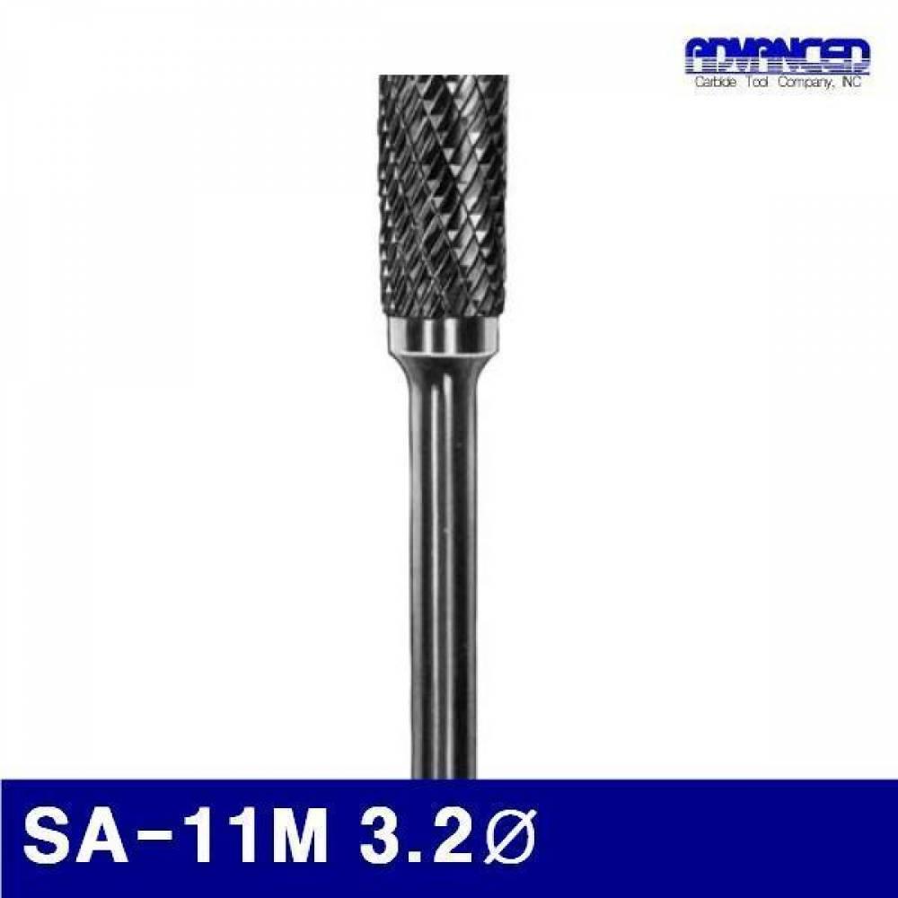 어드밴스 3900020 원통로타리바-SA형(샹크 6mm) SA-11M 3.2파이 12.7mm (1EA) 초타리바 아바 절삭공구 절삭 초경 공작 리머 카운터싱크 보어 로타리바 아바