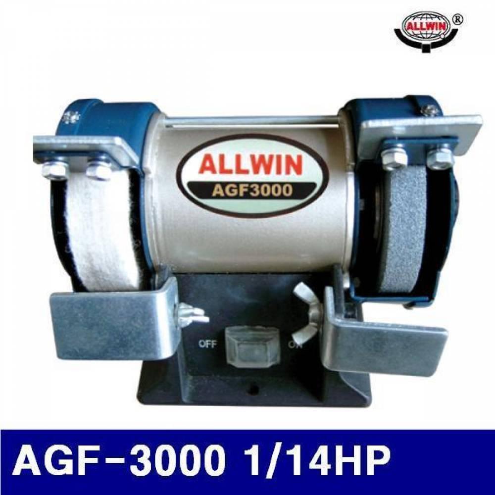 올윈 5200012 미니탁상그라인더 AGF-3000 1/14HP 단상220/50w (1EA) 탁상그라인더 그라인더 그라인다 절삭 초경 공작 절삭공구 탁상그라인더