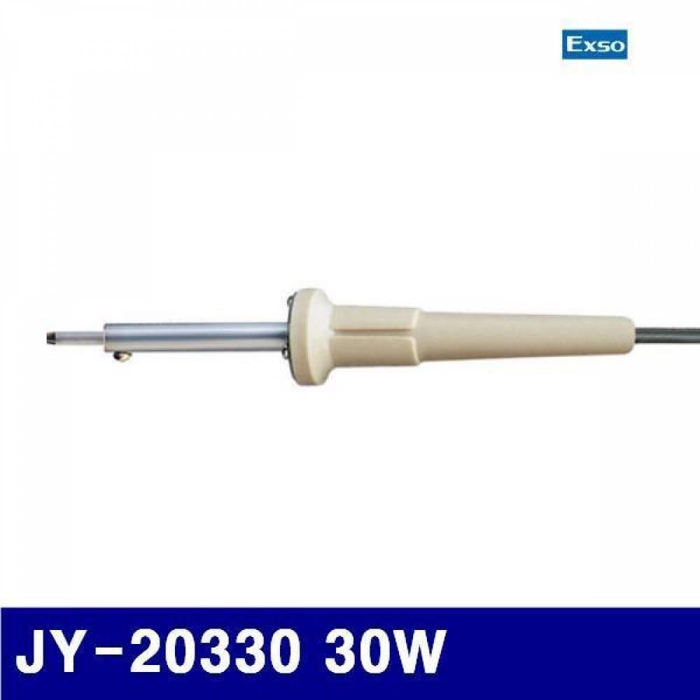 엑소 1350160 보급형 인두기(교재실습용/220V) JY-20330 30W 185 (1EA) 인두기 전자공구 전기인두기 전자공구 전기 조명 인두공구 일반인두기