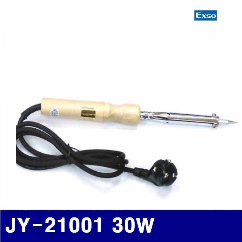 엑소 1350018 일자형 나무인두(220V) JY-21001 30W 380 (1EA) 인두기 인두용품 용접 전기 조명 인두공구 일반인두기