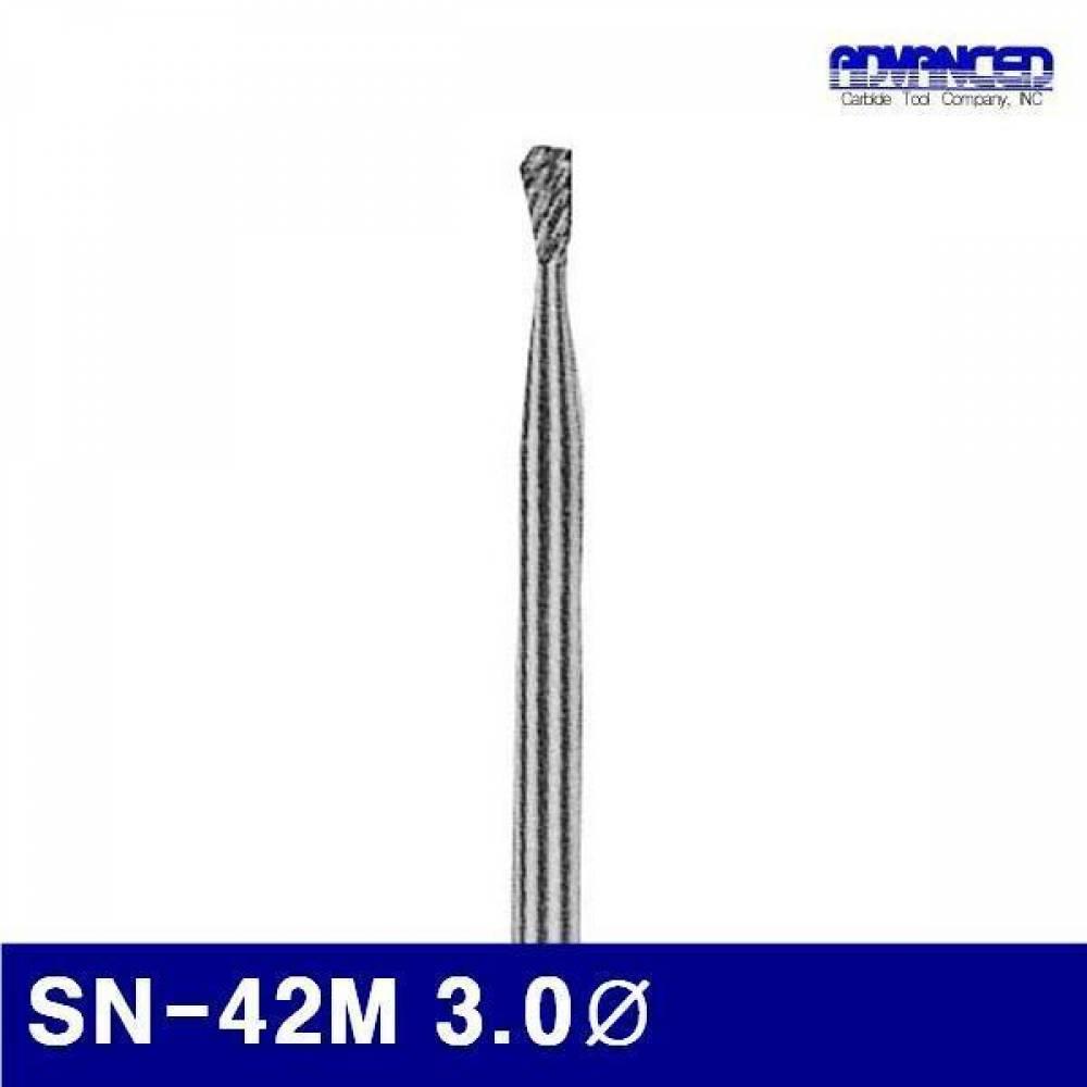 어드밴스 3901579 초경로타리바-SN형(샹크 3mm) SN-42M 3.0파이 4.8mm (1EA) 로타리바 로터리바 아바 절삭공구 절삭 초경 공작 리머 카운터싱크 보어