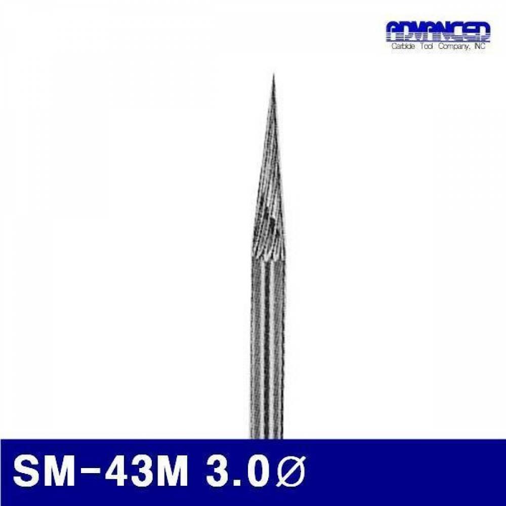 어드밴스 3901551 초경로타리바-SM형(샹크 3mm) SM-43M 3.0파이 15.9mm (1EA) 로타리바 로터리바 아바 절삭공구 절삭 초경 공작 리머 카운터싱크 보어
