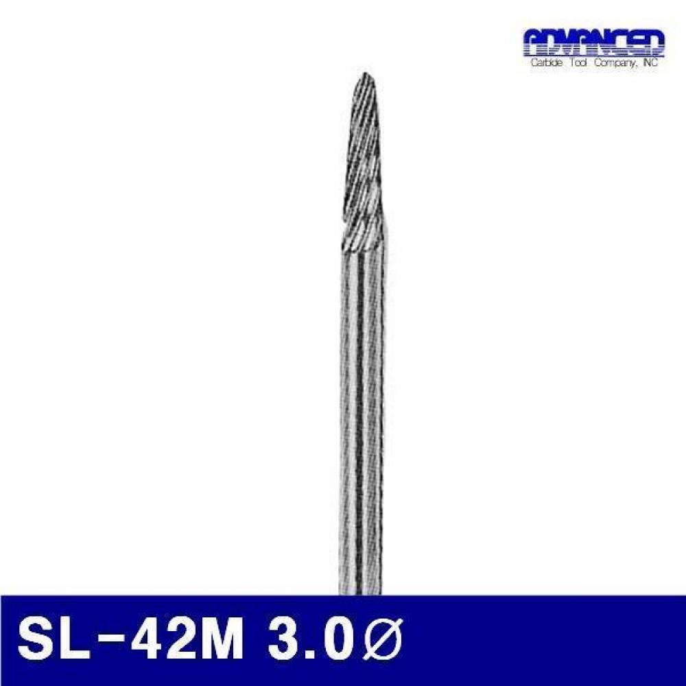어드밴스 3901524 초경로타리바-SL형(샹크 3mm) SL-42M 3.0파이 12.7mm (1EA) 로타리바 로터리바 아바 절삭공구 절삭 초경 공작 리머 카운터싱크 보어