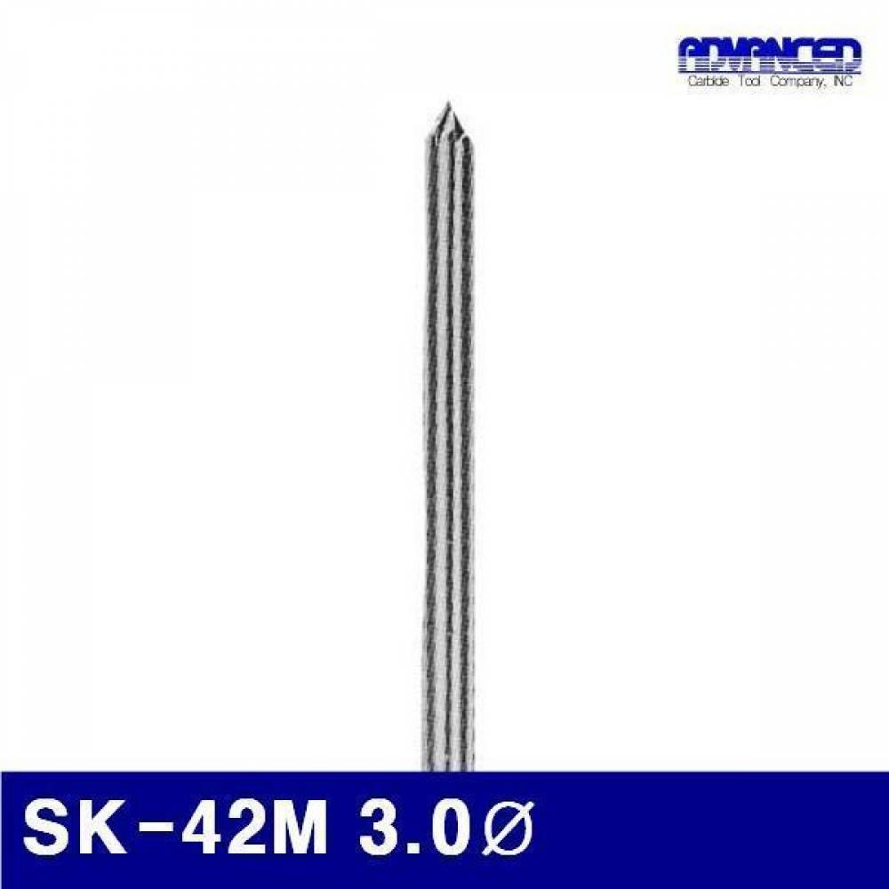 어드밴스 3901506 초경로타리바-SK형(샹크 3mm) SK-42M 3.0파이 1.6mm (1EA) 로타리바 로터리바 아바 절삭공구 절삭 초경 공작 리머 카운터싱크 보어