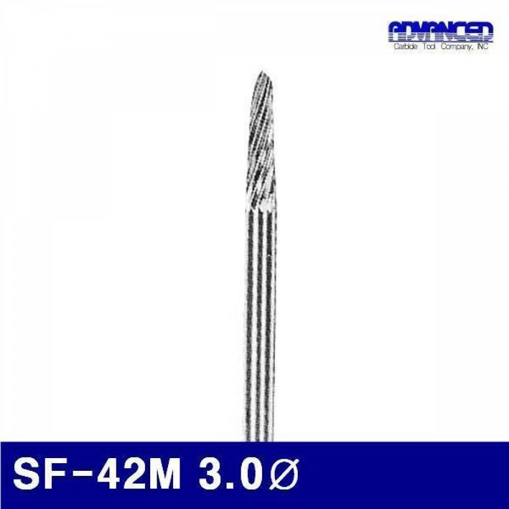 어드밴스 3901436 초경로타리바-SF형(샹크 3mm) SF-42M 3.0파이 12.7mm (1EA) 로타리바 로터리바 아바 절삭공구 절삭 초경 공작 리머 카운터싱크 보어