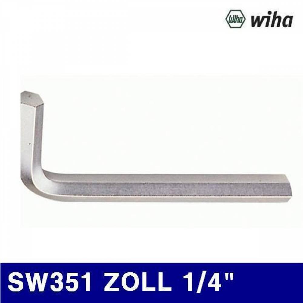 이하 2101163 L렌치(Inch) SW351 ZOLL 1/4Inch 31 (1EA) 렌치 L렌치 렌치세트 볼렌치 육각렌치 작업공구 렌치 스패너 육각렌치