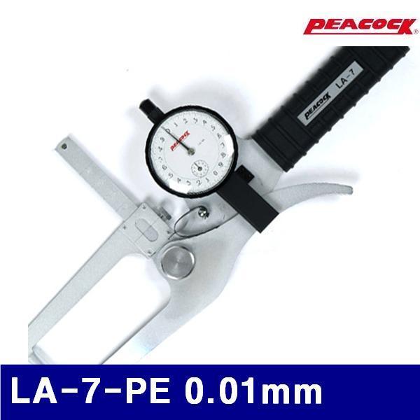 피코크 115-0107 LA타입 외경 다이얼캘리퍼 (외경  두께측정용) LA-7-PE 0.01mm (1EA) 게이지 켈리퍼스 측정공구 측정공구 캘리퍼스 버니어갤리퍼스