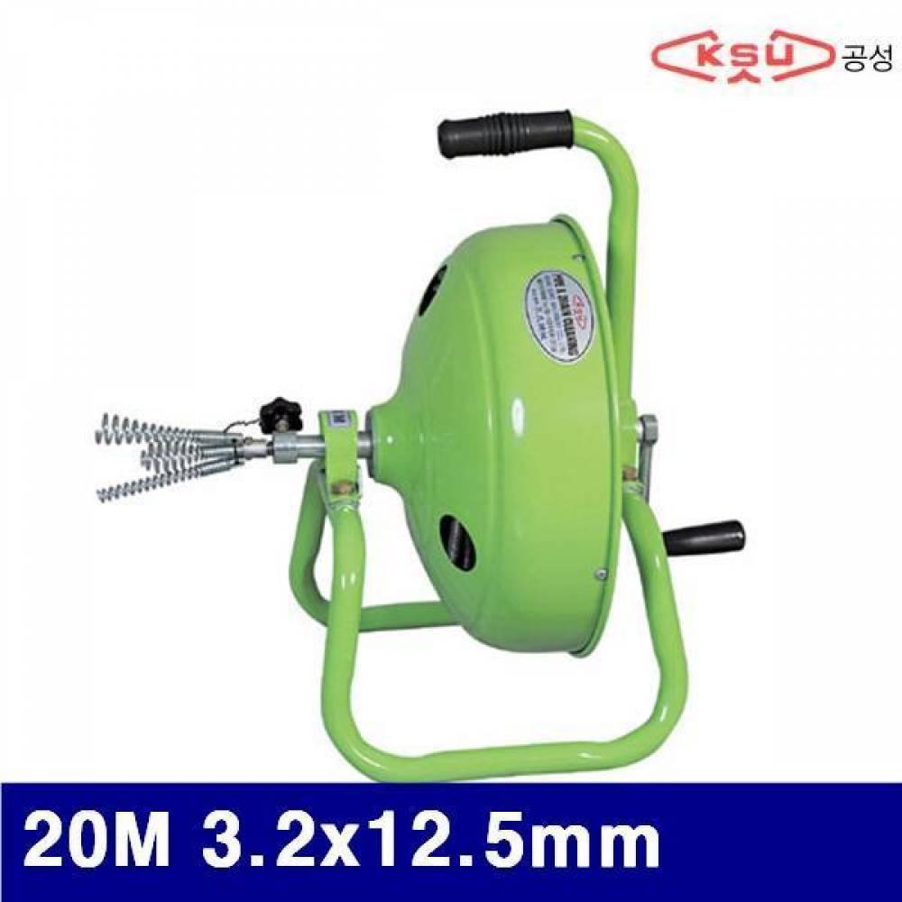 공성 5650332 스프링청소기 20M 3.2x12.5mm  (1EA) 스프링청소기 배관청소기 배관설비 에어 유압 배관 배관설비 배관청소기