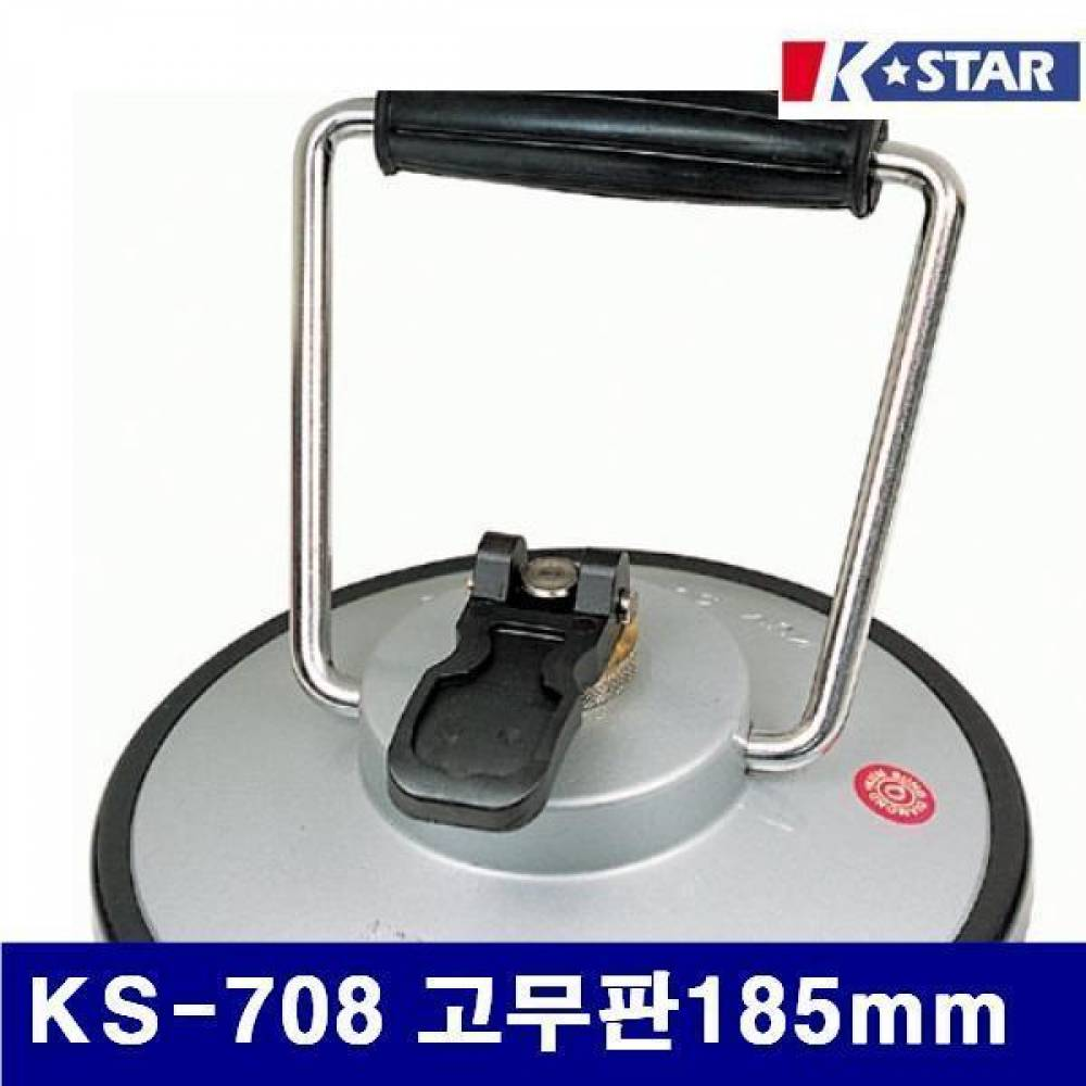 금성다이아몬드 1510054 일반유리 흡착기 KS-708 고무판185mm 120kg (조(2ea))