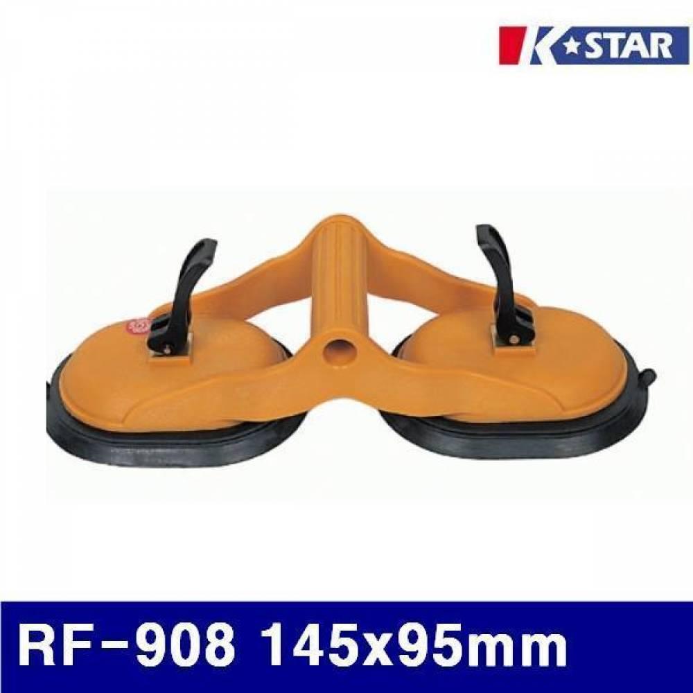 금성다이아몬드 1510036 일반유리 흡착기 RF-908 145x95mm (조(2ea))