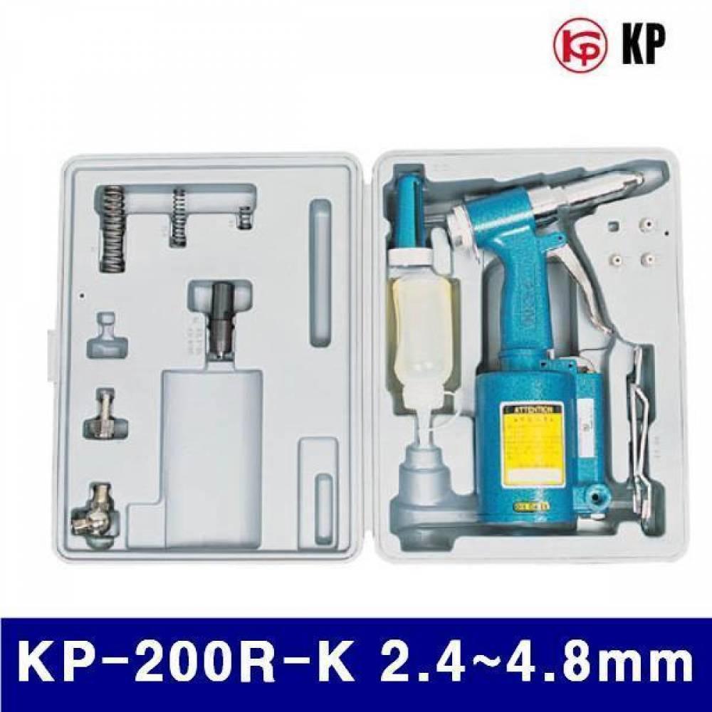 KP 6010382 에어리베타기세트 KP-200R-K 2.4-4.8mm (1EA)