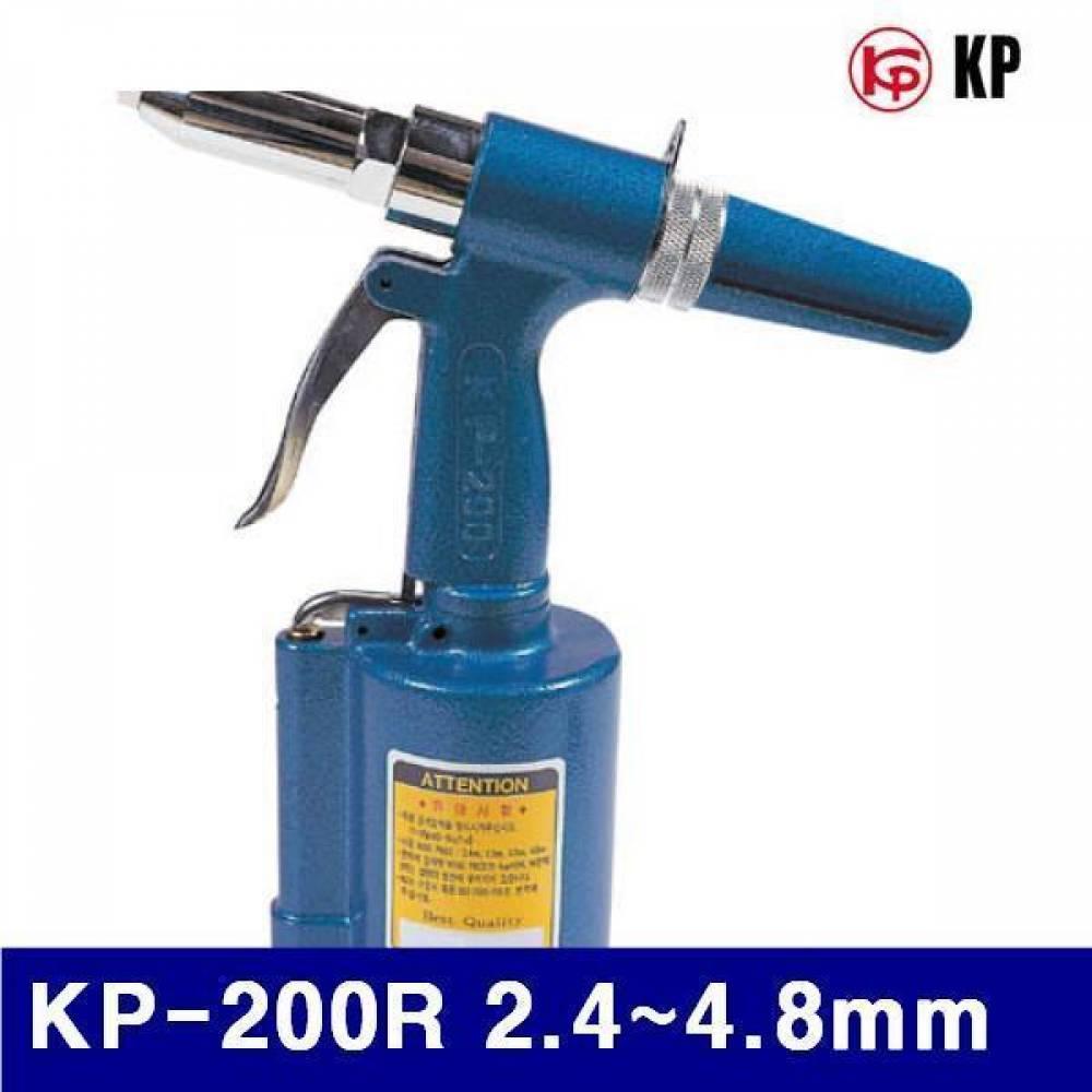 KP 6010373 에어리베타기 KP-200R 2.4-4.8mm (1EA)
