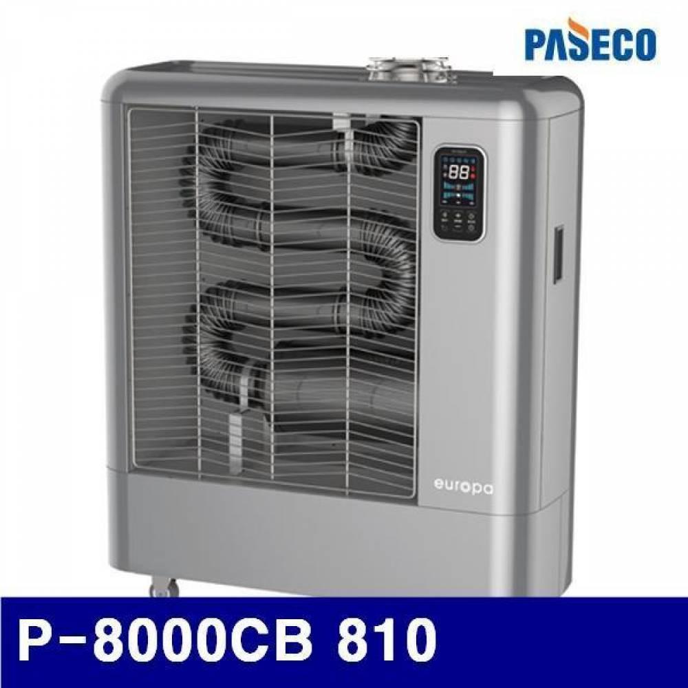 (화물착불)파세코 8777029 원적외선 열풍 히터 P-8000CB 810 320 (1EA) 산업안전 접착 윤활 냉난방품 히터 파세코 공구