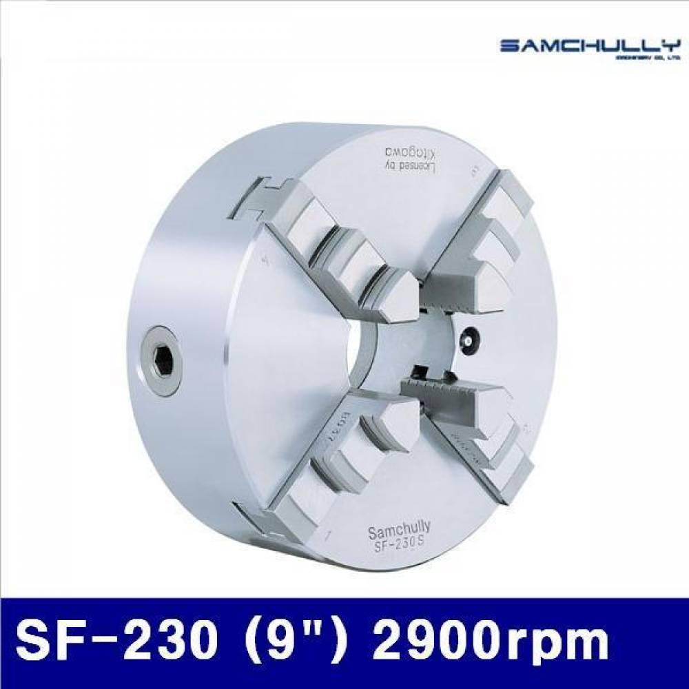 (화물착불)삼천리기계 5350238 4-JAW형 스크롤 선반척-SF형 SF-230 (9Inch) 2900rpm (1EA) 밀링머신 단동척 선반척 선반심압대 인덱스 절삭 초경 공작 공작기계 척