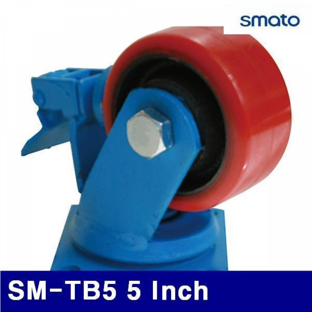 스마토 1132102 단조캐스터-브레이크 SM-TB5 5 Inch 51/166mm (1EA) 운반공구 운반기 하역 운반 하역 리프트 운반공구기타
