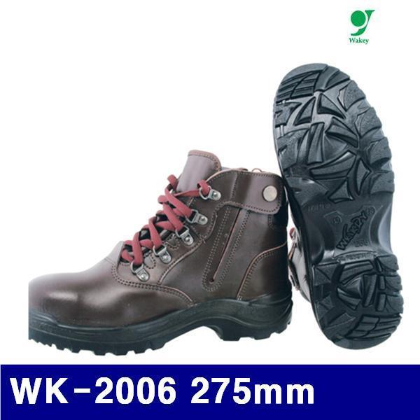 WAKEY 8494782 안전화 WK-2006 275mm  (조) 산업안전 접착 윤활 안전화 안전화 WAKEY 공구