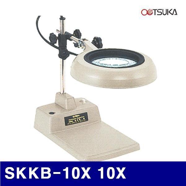 오츠카 128-0106 조명확대경스탠드식 SKKB-10X 10X  (1EA) 조명확대경 확대경 돋보기 전기 조명 루페 확대경 조명확대경
