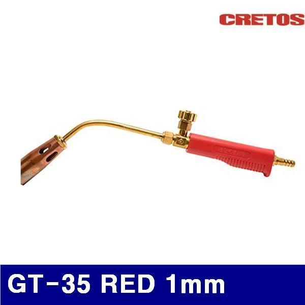몽동닷컴 CRETOS 7006562 가스토치 GT-35 RED 1mm (1EA) 용접기자재 토치 용단기 가스토치 CRETOS 공구