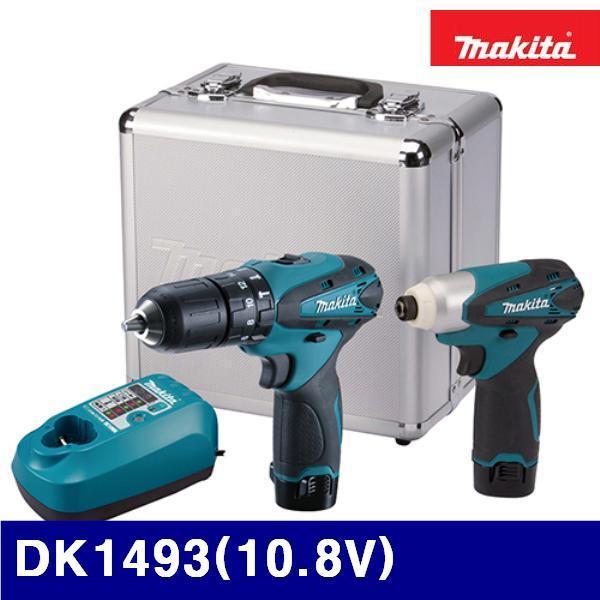 마끼다 5129850 리튬-이온 충전콤보세트 DK1493(10.8V) (1EA) 전동 엔진 충전공구 충전드릴 마끼다 공구