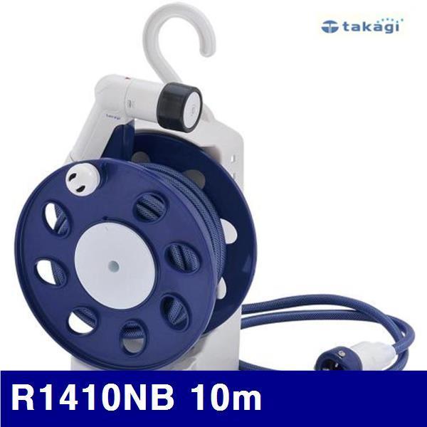 타카기 1825521 호스릴 R1410NB 10m  (1EA) 작업공구 원예 정원용품 물호스 타카기 공구