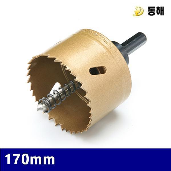동해 3522859 바이메탈홀커터 170mm   (1EA) 컷터 커터 캇타 카타 절삭 초경 공작 톱날 캇타류 홀캇타