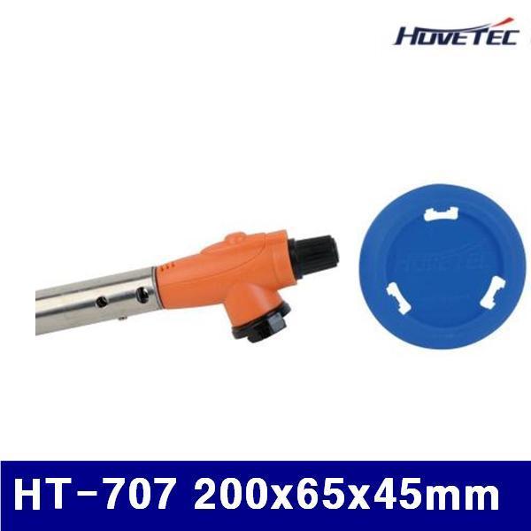 휴브텍 2231154 빅 가스토치 HT-707 200x65x45mm 230g (1EA) 용접기자재 토치 용단기 가스토치 휴브텍 공구