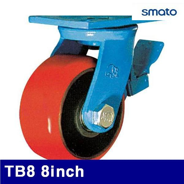 스마토 1172997 단조캐스터 TB8 8Inch 회전 브레이크 (1EA) 운반 하역 리프트 운반공구기타 스마토 공구