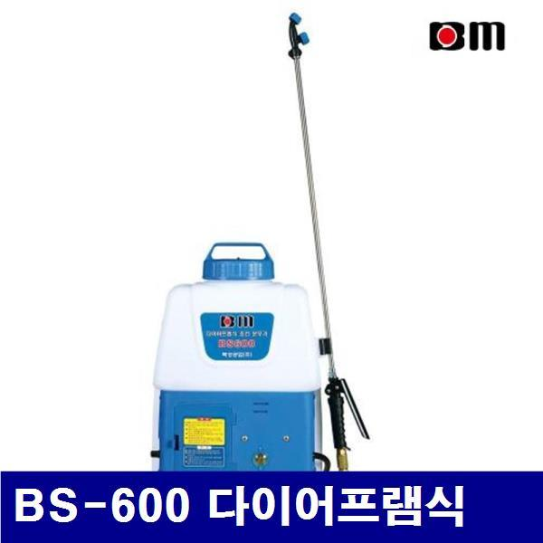 북성공업 5333763 충전 분무기 BS-600 다이어프램식  (1EA) 작업공구 원예 정원용품 분무기 북성공업 공구
