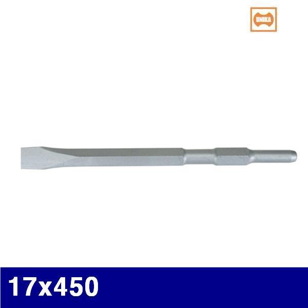 유니카 3931145 육각해머드릴치즐-플랫치즐(다가네) 17x450   (1EA) 치즐 에어치즐 에어툴 에어 유압 배관 에어툴 에어함마