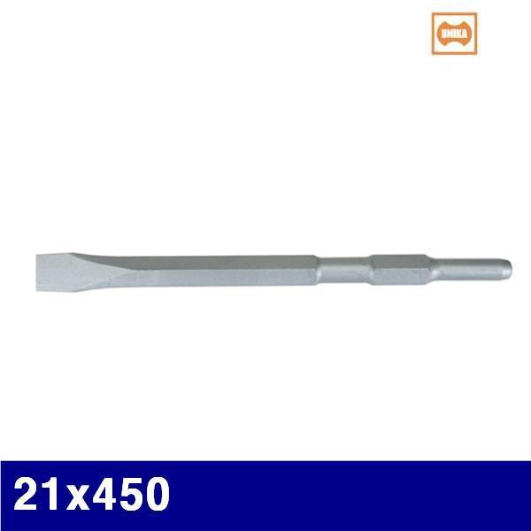 유니카 3931163 육각해머드릴치즐-플랫치즐(다가네) 21x450   (1EA) 치즐 에어치즐 에어툴 에어 유압 배관 에어툴 에어함마