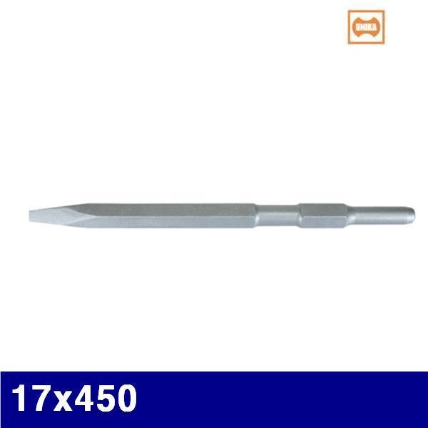 유니카 3931109 육각해머드릴치즐-포인트치즐(노미) 17x450   (1EA) 치즐 에어치즐 에어툴 에어 유압 배관 에어툴 에어함마
