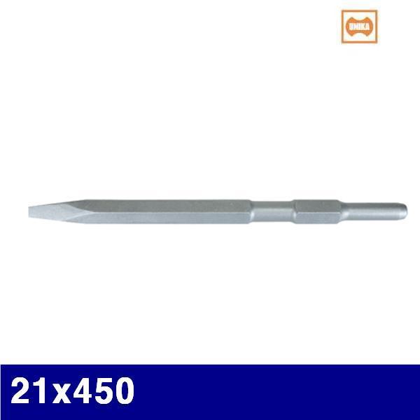 유니카 3931127 육각해머드릴치즐-포인트치즐(노미) 21x450   (1EA) 치즐 에어치즐 에어툴 에어 유압 배관 에어툴 에어함마