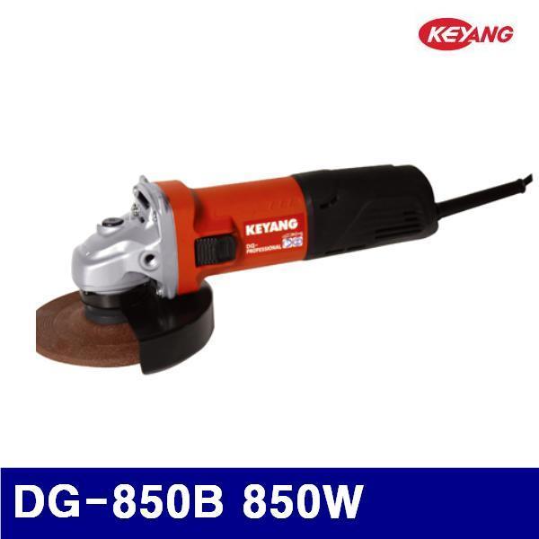 계양전기 5027880 4Inch DISK 그라인더 DG-850B 850W 2 800-11 000 (1EA) 핸드그라인더 그라인더 절단공구 절삭 초경 공작 절삭공구 그라인더