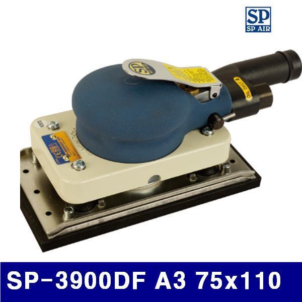 SP 6000437 에어 사각샌더 SP-3900DF A3 75x110 9 500 (1EA) 에어니퍼 에어공구 샌더 에어 유압 배관 에어툴 에어샌더