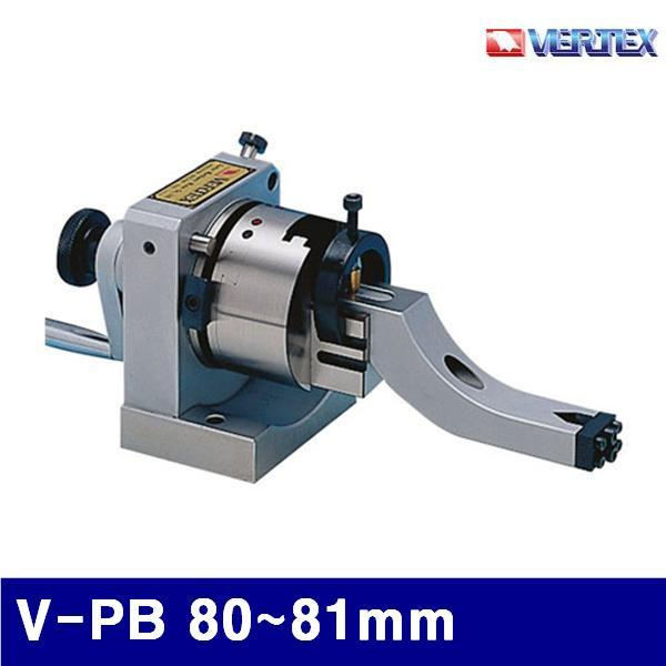 버텍스 5400278 펀치포머 V-PB 80-81mm 200x100x125 (1EA) 절삭 초경 공작 철공용공구 환펀치 버텍스 공구