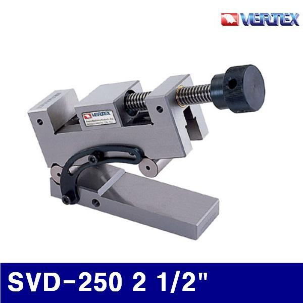 버텍스 5400515 사인연마바이스 SVD-250 2 1/2Inch 70x63x30mm (1EA) 탁상바이스 바이스 금형공작 절삭 초경 공작 공작 관수 바이스